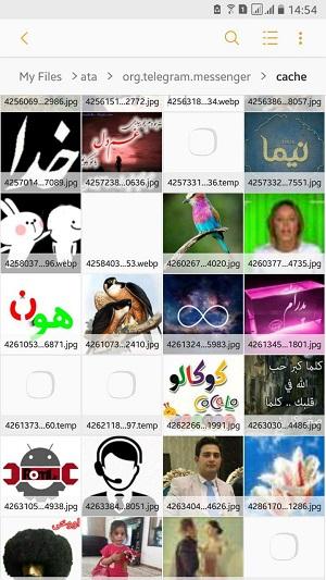 بازیابی چت های حذف شده تلگرام