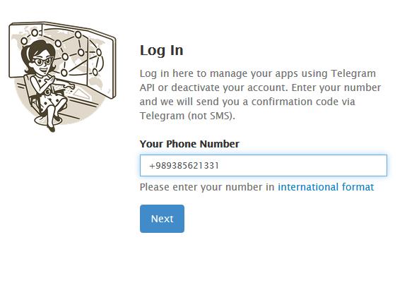 حذف اکانت تلگرام