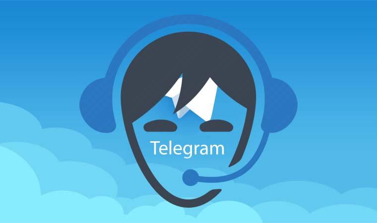 پشتیبانی تلگرام در ایران