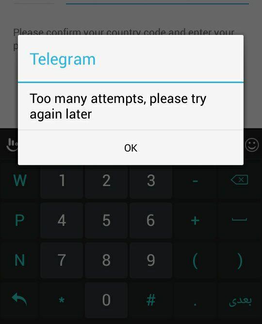 مشکل ورود به تلگرام
