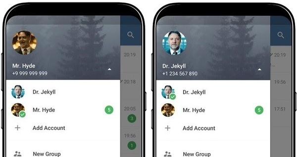 پیدا کردن شماره در تلگرام