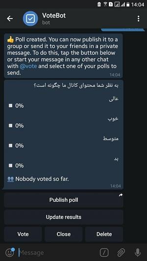 بهترین ربات نظرسنجی تلگرام