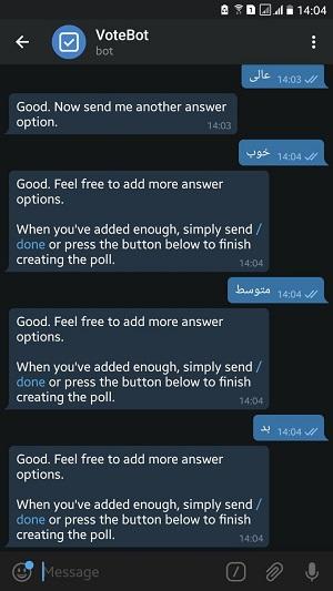 ربات نظرسنجی فارسی