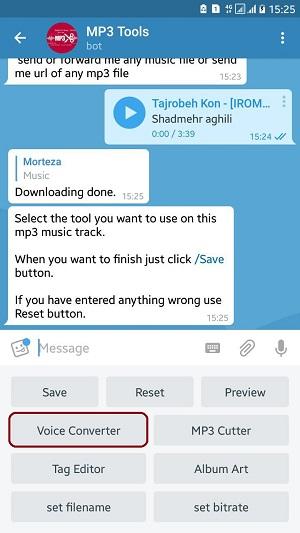 ربات تبدیل ویس تلگرام به mp3