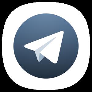 تلگرام ایکس آیفون