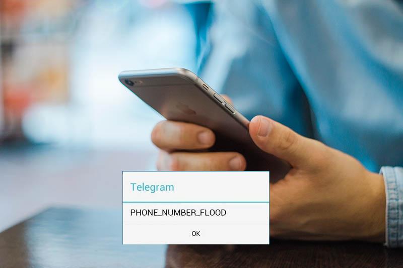 خطای Phone Number Flood