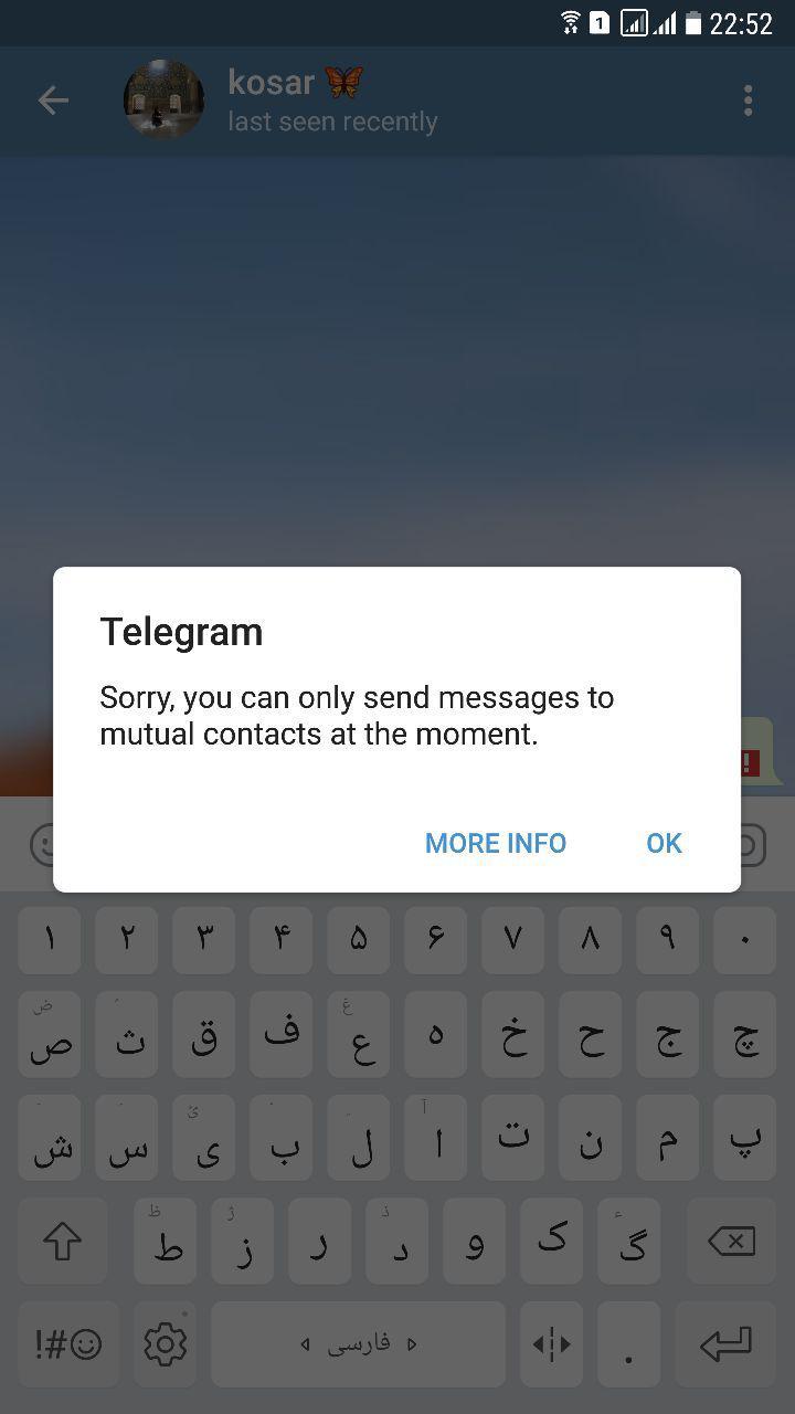 ارسال نشدن پیام در پی وی تلگرام