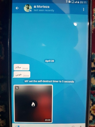 نحوه گرفتن اسکرین شات از سکرت چت تلگرام