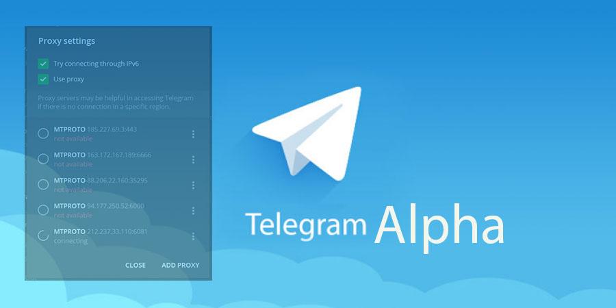 دانلود و نصب تلگرام آلفا Telegram Alpha