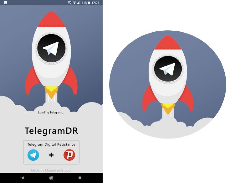 دانلود تلگرام دی آر - Telegram DR