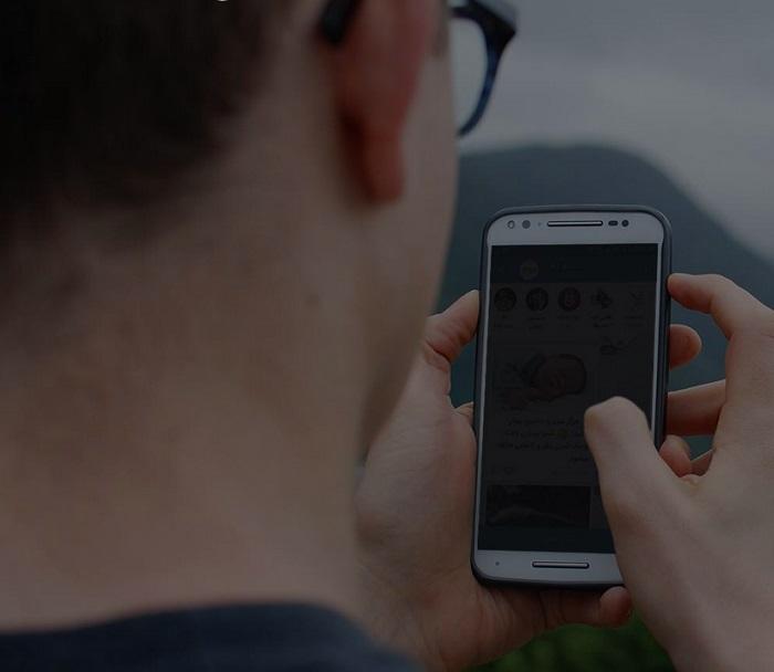 نصب و دانلود هاتگرام Hotgram برای اندروید آیفون کامپیوتر