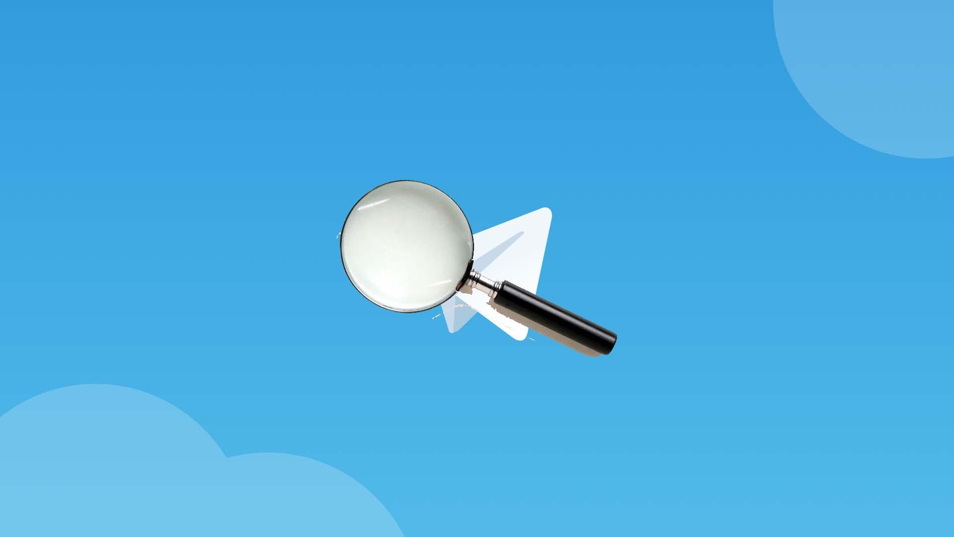 سرچ تلگرام