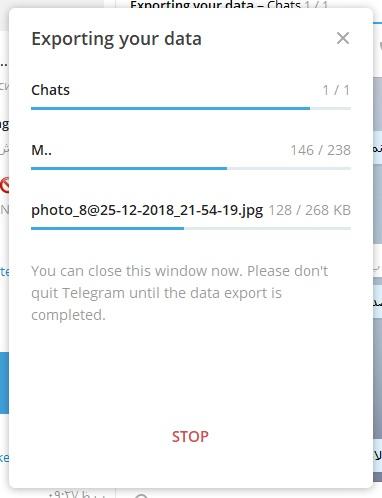 آموزش بکاپ تلگرام