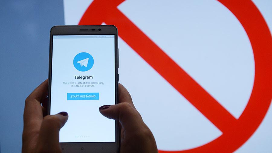 گروه اتحاد بلاک تلگرام