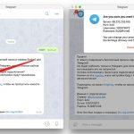 تنظیم پروکسی تلگرام