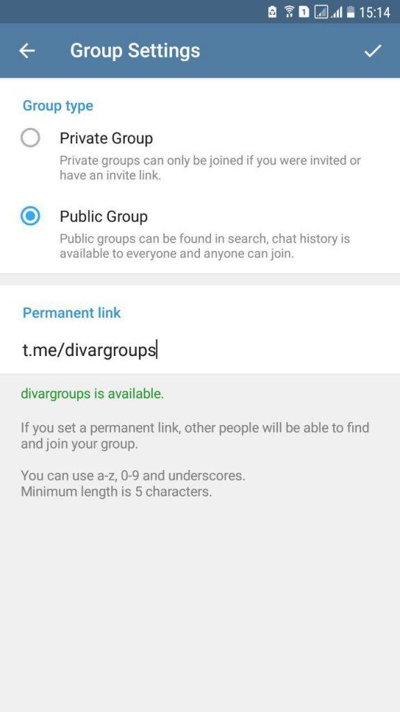 تبدیل گروه خصوصی به عمومی