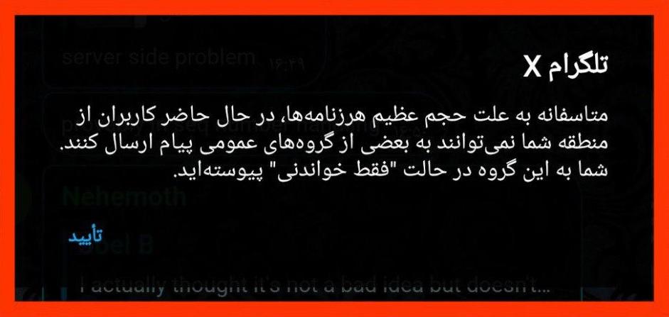 محدودیت برای کاربران ایرانی