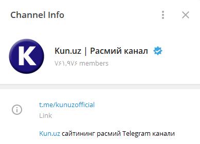 گرفتن تیک آبی در تلگرام