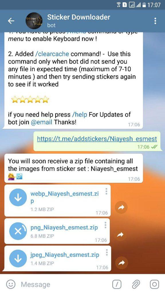 ربات استیکر تلگرام