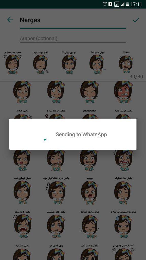 کپی از تلگرام به واتساپ