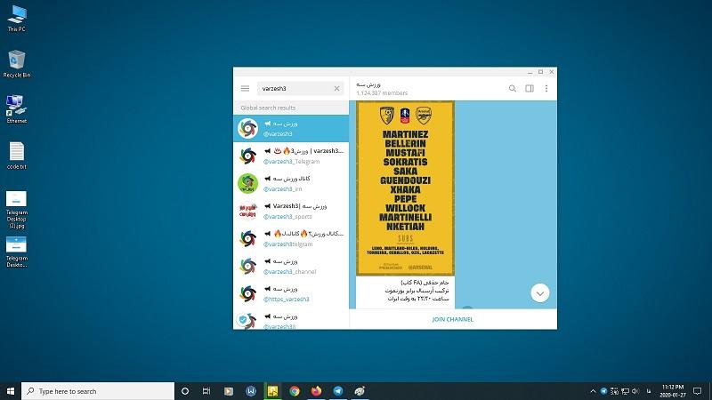 چگونه تلگرام را روی کامپیوتر نصب کنیم
