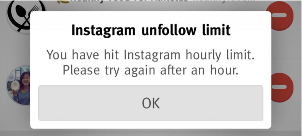 محدودیت اینستاگرام