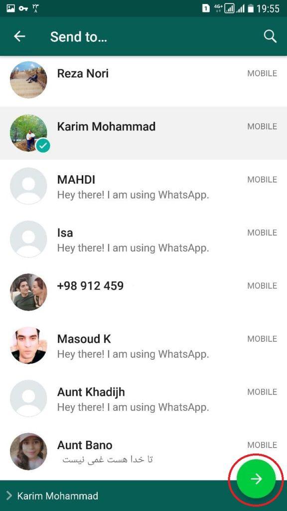 ارسال پیام از تلگرام به واتساپ