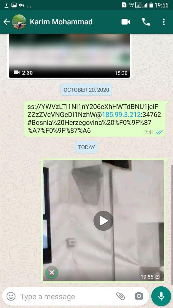اشتراک گذاری از تلگرام به واتساپ