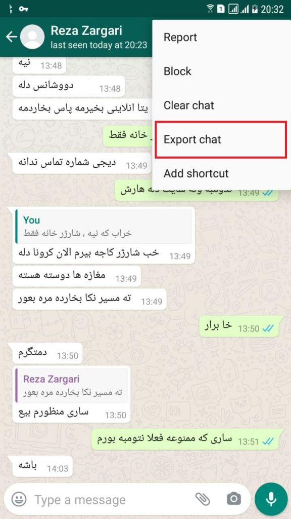 Export Chat واتساپ