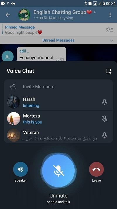 چگونه در ویس چت تلگرام شرکت کنیم