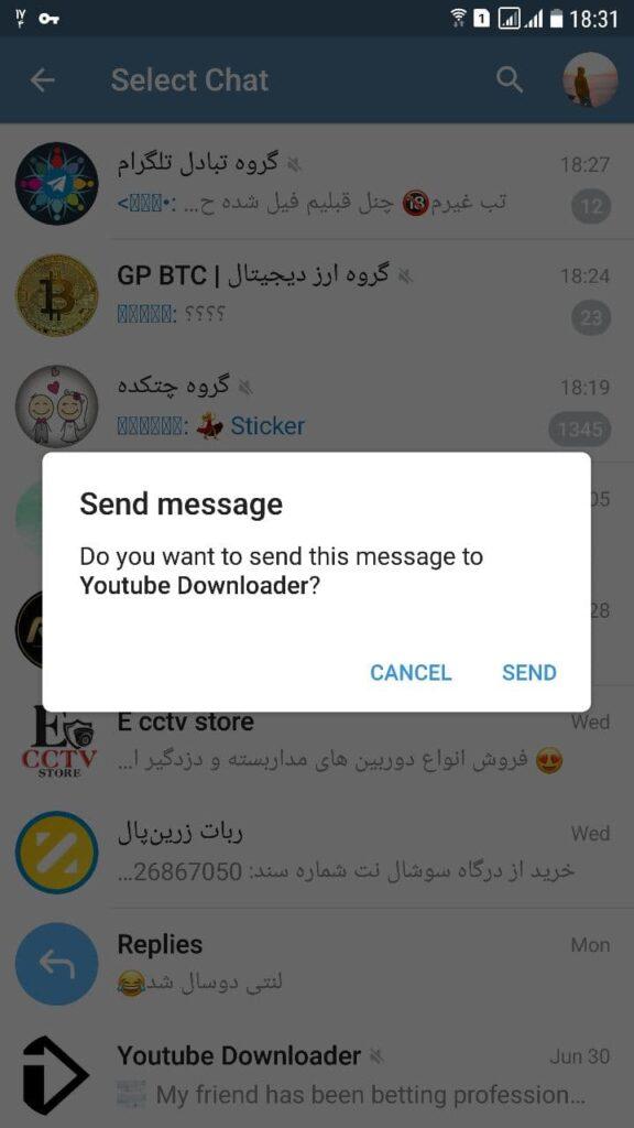 ارسال فیلم یوتیوب در تلگرام