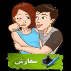 sticker love telegram